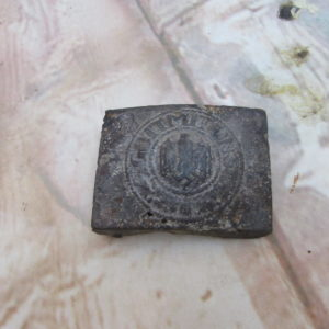 Relic German WW11 Belt Buckle